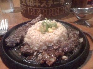 The Sizzlin' Pepper Steak